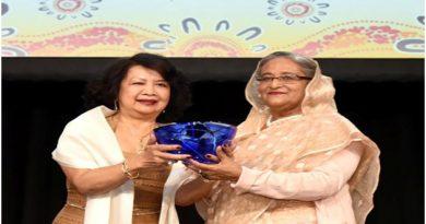 Bangladesh Prime Minister SheikhHasina receives Global Women's Leadership Award 2018