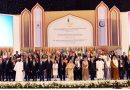 A few picture of the 45th Session of the OIC Council of Foreign Ministers (OIC-CFM)