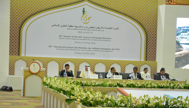 The 45th session of the Council of Foreign ministers of the OIC has concluded today