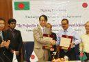 30 Bangladeshi Officials receive Higher Education at Japanese Universities