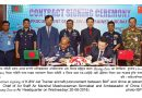 Contract signing ceremony of  K-8W Jet Trainer aircraft between Bangladesh Air Force and China.