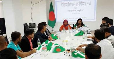 Exchange of Views with EPS Workers held in Seoul about 120 Bangladeshi EPS workers attended in this program.