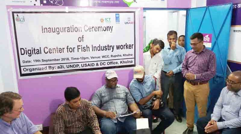 Bangladesh USAID Mission Director inaugurates a Digital Center for fish industry worker in Khulna
