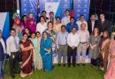 International Trade Course Alumni  Reception hosted by Australian High Commission,dhaka