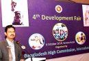 Bangladesh High Commission organizes 4th Development Fair in Islamabad