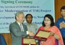 Bangladesh signe a $300 million financing agreement with the World Bank to improve the transparency and efficiency of its major cash transfer programs for the poorest.