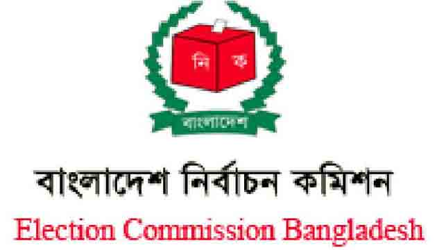 The 11th parliamentary elections of Bangladesh will be held on December 30 instead of December 23.