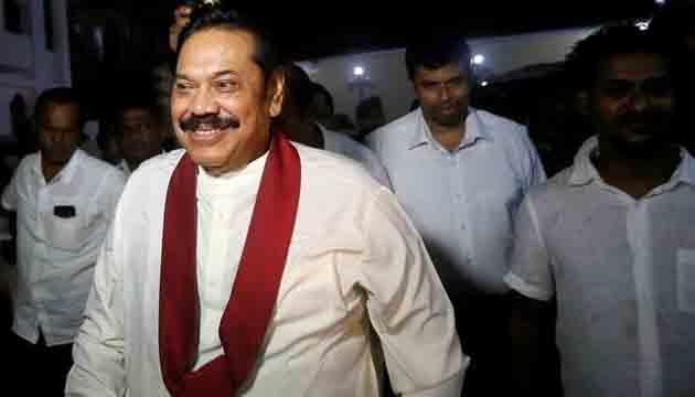 Sri Lanka Parliament votes against newly-appointed prime minister Mahinda Rajapaksa in landmark floor test.