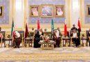 Gulf Cooperation Council (GCC) summit opens in Riyadh amid diplomatic crisis in the Gulf region.