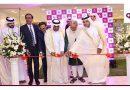 Qatar inaugurates a new visa centre in Bangladesh.
