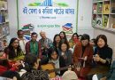 Book Fair and Poem Recitation event held in Embassy of Bangladesh in Korea