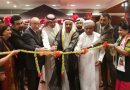 Emirates Food Festival and Cultural Show begins in Dhaka , that will continue till  December 09