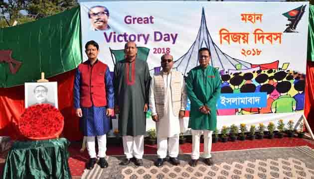 Bangladesh High Commission celebrates Great Victory Day in Pakistan