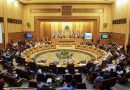The Arab League warns Brazil not to move embassy to Jerusalem , if done it would be considered a violation of international law.