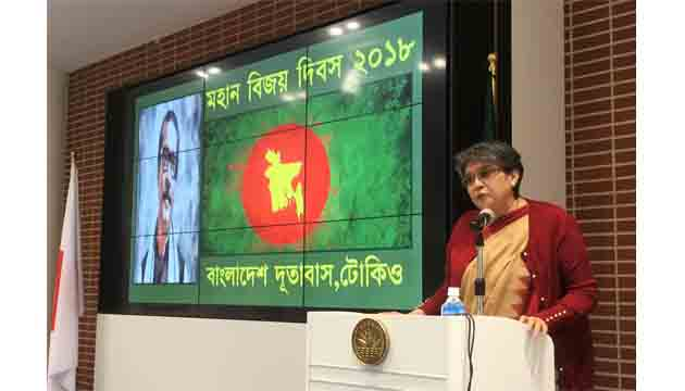Bangladesh Embassy in Japan observes the 48th glorious Victory Day .