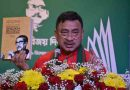 Bangladesh Embassy celebrated Victory Day in the Netherlands with fanfare