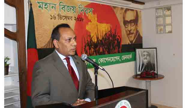 Bangladesh is a role model for the world- Bangladesh Ambassador to Denmark speaks on Victory Day prograame in Copenhagen