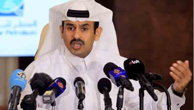 Souring neighbourship pushed Qatar to pull out of OPEC