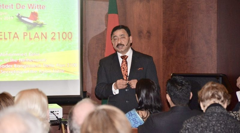 The Netherlands will come forward to support Bangladesh to implement the Bangladesh Delta Plan 2100: Bangladesh Ambassador to the Netherlands.