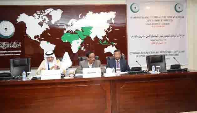 OIC Secretary General Congratulates Prime Minister Sheikh Hasina at Jeddah