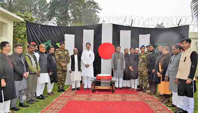 Bangladesh High Commission in Islamabad observes Shaheed Dibash and International Mother Language Day