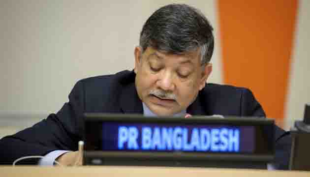 We have to protect our heritage, our culture, our existence says  Ambassador Masud Bin Momen, the Permanent Representative of Bangladesh to the UN.
