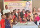 Bangladesh High Commission in Nigeria Celebrates 99th Birth Anniversary of Bangabandhu and National Children's Day 2019