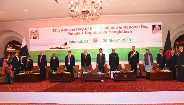 Bangladesh High Commission hosts reception for Independence