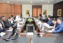 OIC Reviews Cooperation Progress in the Fields of Labour and Social Protection
