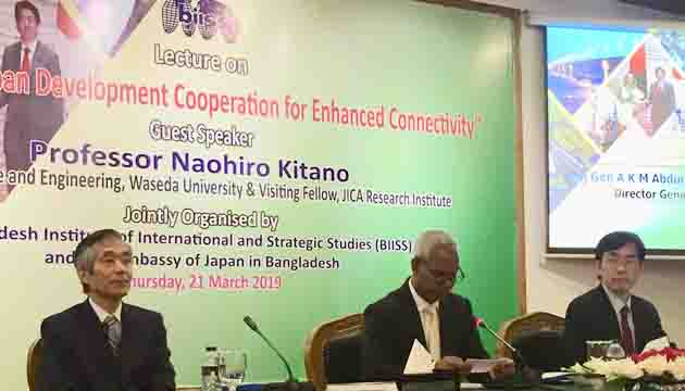 """Special lecture on """" Japan-Bangladesh Development Cooperation for enhanced Connectivity'"""