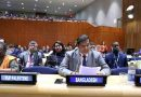 Youth force is the agents of change in our climate action – Minister of State for Youth and Sports Md. Zahid Ahsan Russel MP said at the UN