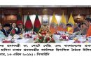 Bangladesh and Bhutan  agreed  to work on allowing duty free  and quota free access of a number of their products .