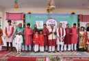 Bangladesh High Commission celebrates Bengali New Year in Islamabad