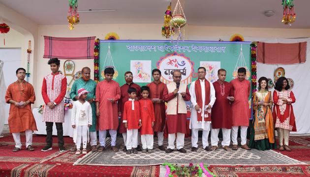 Bangladesh High Commission celebrates Bengali New Year in Islamabad