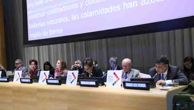 Political leaders must demonstrate their concerns to protect and preserve the planet for the future generations –says Ambassador Masud Bin Momen at the UN