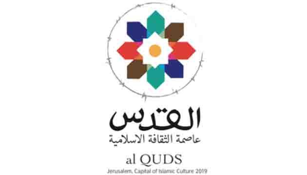 "-Quds Capital of Islamic Culture 2019"" celebrations kick off in Palestine"