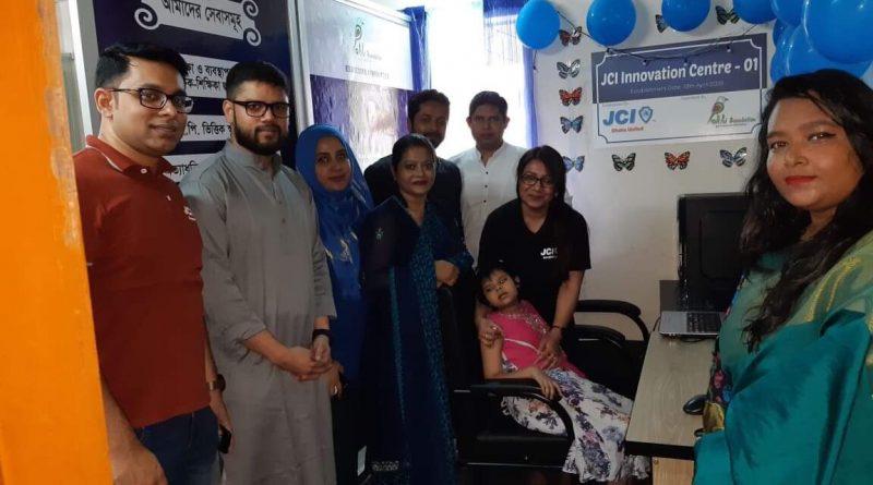 "JCI (Junior Chamber International) Dhaka United inaugurates their first ""JCI Innovation Center""  for Pakhi Foundation."