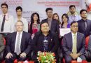 """Sarafat Chowdhury Merit Scholarship"" Awarding Ceremony at Canadian University of Bangladesh"