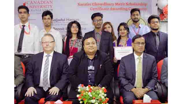 """Sarafat Chowdhury Merit Scholarship"" Awarding Ceremony at Canadian University of Bangladesh"