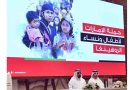 UAE launches a major campaign to assist Rohingya refugees.