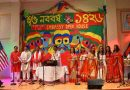Bengali New Year & Embassy Tour Program celebrated at Bangladesh Embassy in Washington D.C.