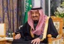 The Custodian of the Two Holy Mosques chairs the 14th ordinary Islamic Summit