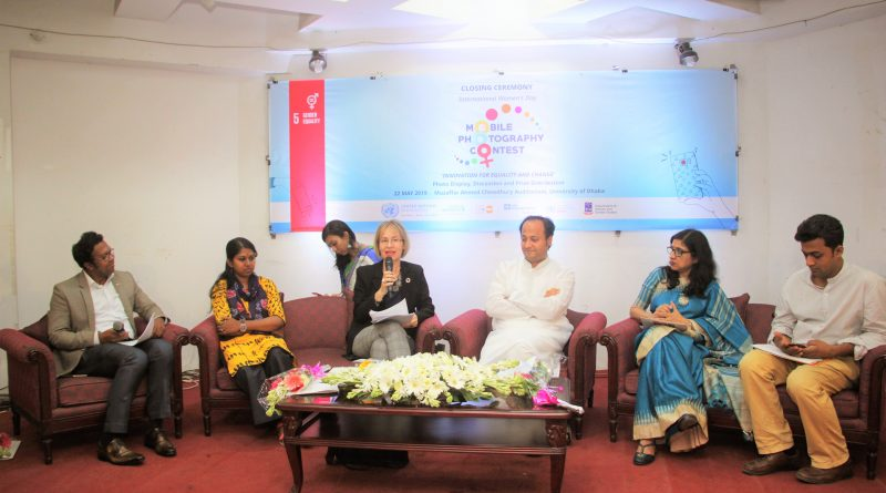 UN in Bangladesh organizes a Mobile Photography Contest and panel discussion.
