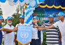 The International UN Peacekeepers Day Assembly holds in Bangladesh.