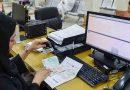 UAE visa changes are progressive.