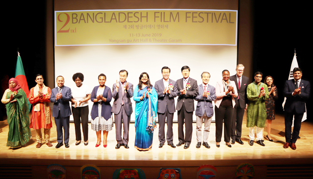 The 2nd Bangladesh Film Festival inaugurated in Seoul organized by the Embassy of Bangladesh