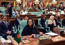 Bangladesh PM seeks OIC's strategy to face adverse changes of economy, ecology and security.
