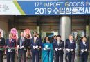 Bangladesh Embassy in Seoul has participated in the Import Goods Fair (IGF)-2019