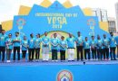 The 5th International Day of Yoga celebrated in Dhaka