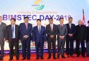The 22nd BIMSTEC Day -2019 is celebrated at the BIMSTEC Secretariat.